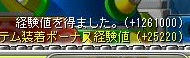 Maple110419_214206.jpg