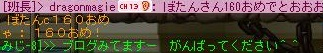 Maple110424_115743.jpg
