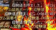 Maple110426_214300.jpg