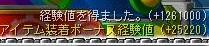 Maple110428_221940.jpg