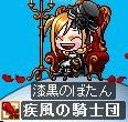 Maple110430_014946.jpg