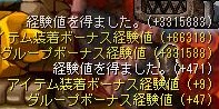 Maple110501_041500.jpg
