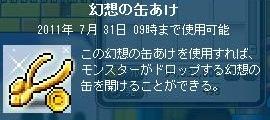 Maple110502_094836.jpg