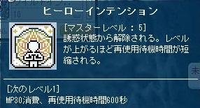 Maple110503_124207.jpg