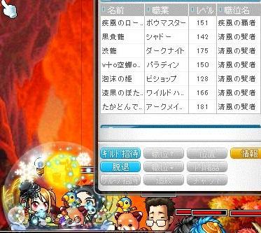 Maple110508_234431.jpg