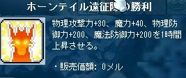 Maple110522_224641.jpg