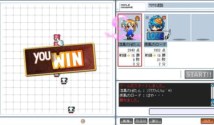Maple110526_222750.jpg