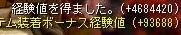 Maple110527_120159.jpg