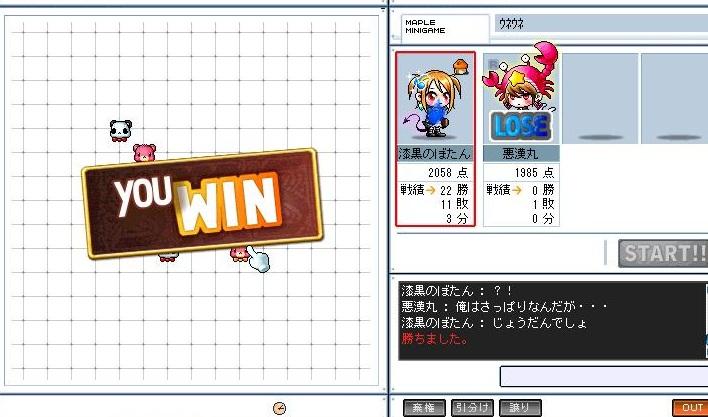 Maple110529_222722.jpg