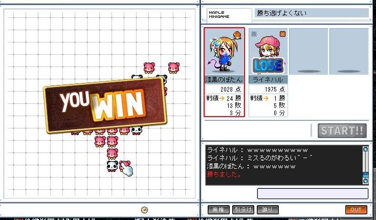 Maple110604_222751.jpg
