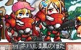 Maple110605_230857.jpg