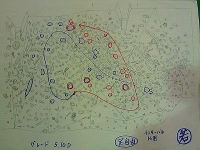 510d_20100306.jpg