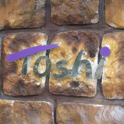 ヘア&ビューティ クリニック TOSHI