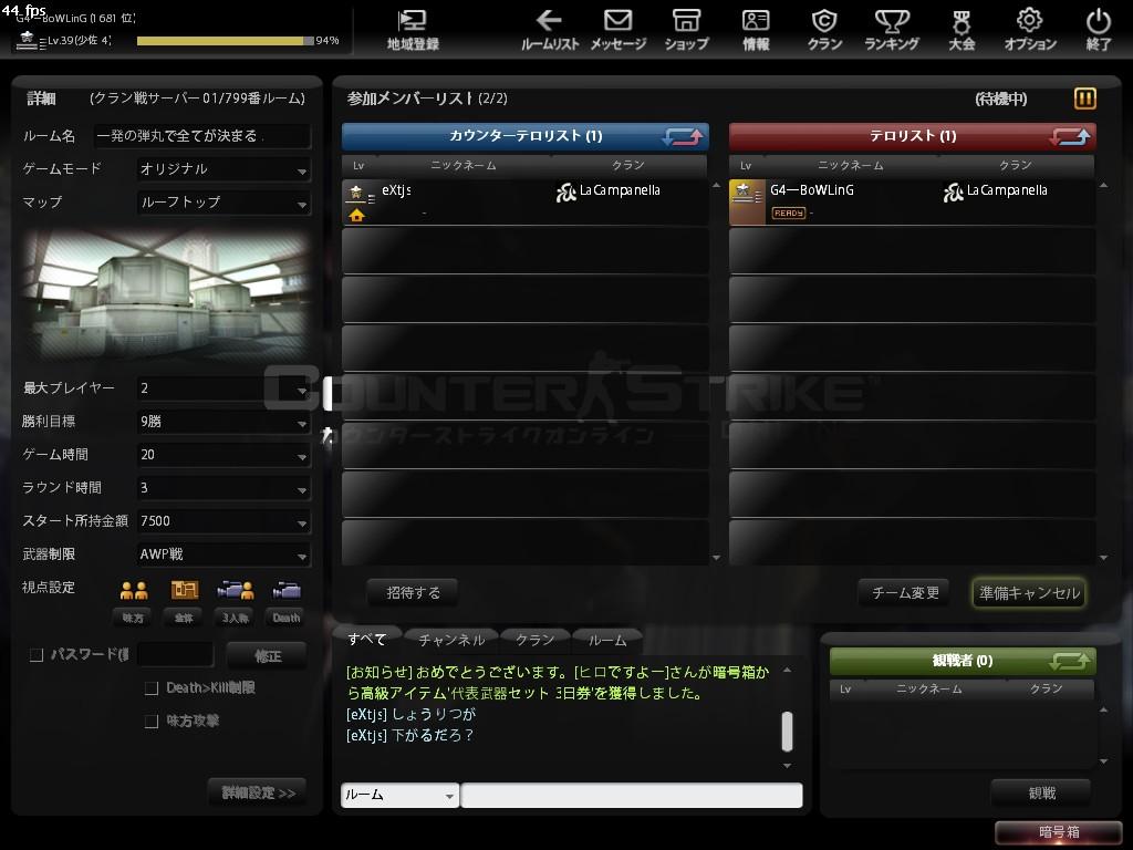 Snapshot0005.jpg