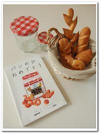 s-bread.jpg
