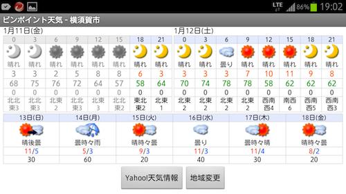 Screenshot_2013-01-11-19-02-17.png
