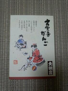 fc2blog_2012122923241038e.jpg
