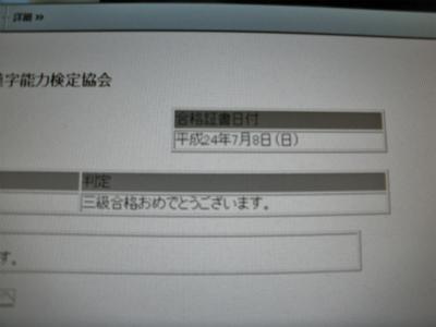 120710.jpg