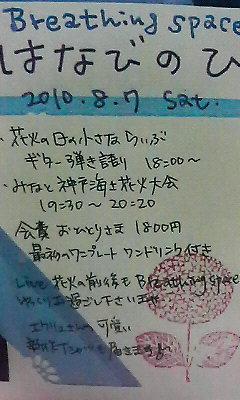 moblog_176943c1.jpg