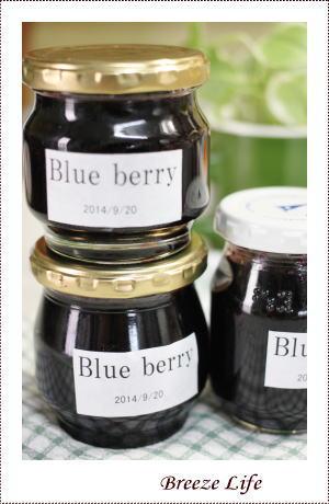 blueberryjam140920.jpg