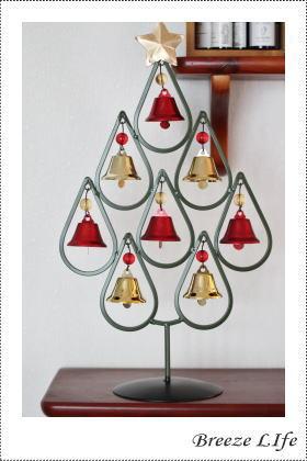 christmastree1411.jpg