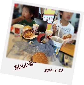 mac140923.jpg
