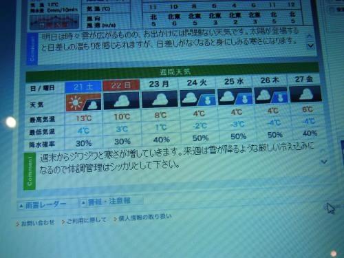 RIMG0208_convert_20120120175023.jpg