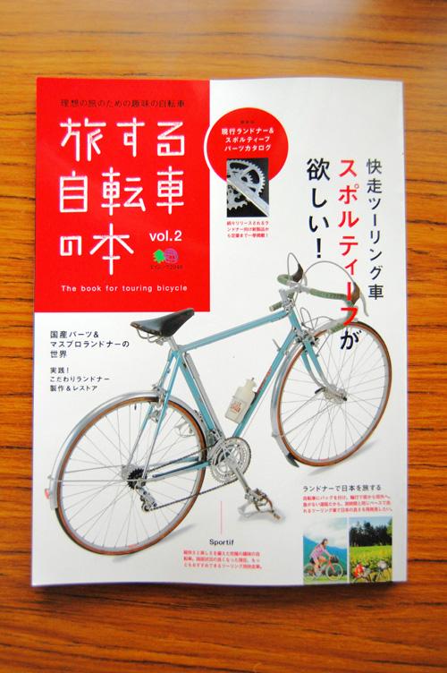 2010104_1.jpg