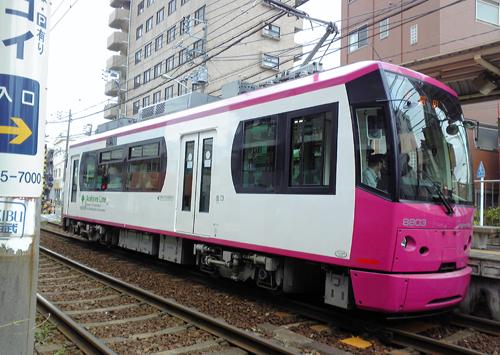 201073ph.jpg