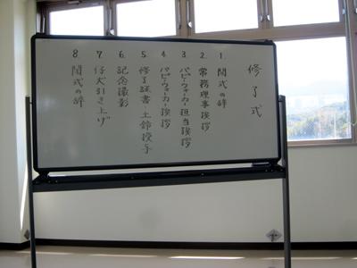 0401c.jpg