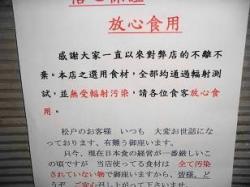 譚セ謌ク+(20)_convert_20110407235343