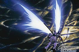 V2光の翼