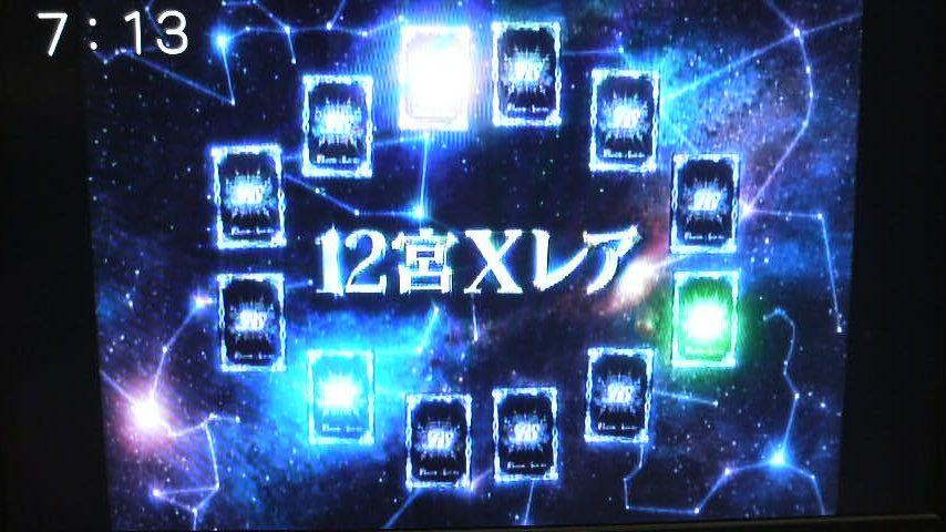 2010110707350001_2.jpg