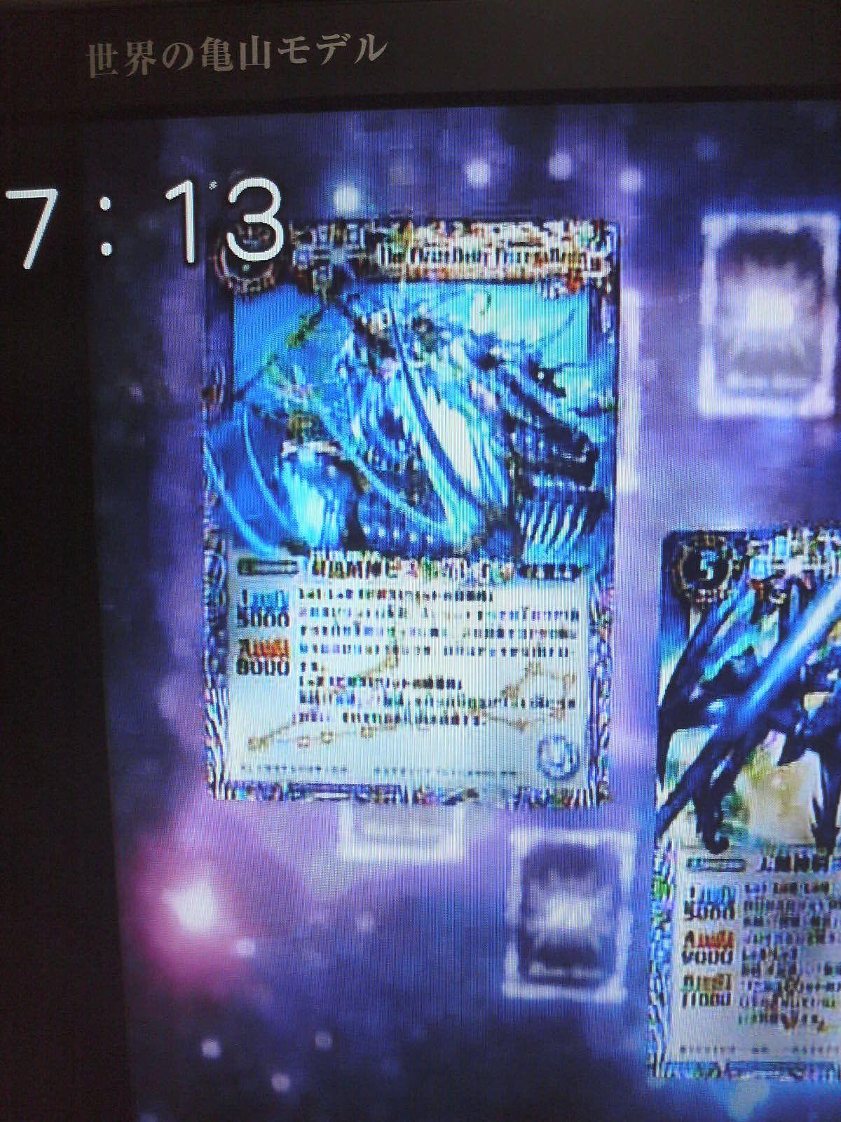 2010110707390000_2.jpg