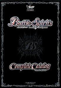 BattleSpiritsCompleteCatalog表紙
