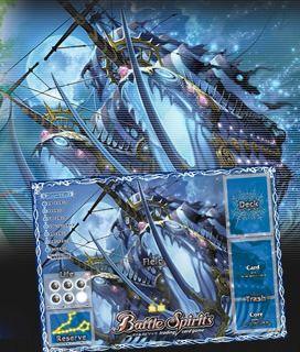 プレイシート魚座