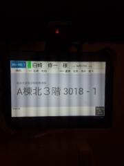 IMG_20141027_154443.jpg