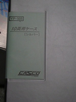 P1050667.jpg