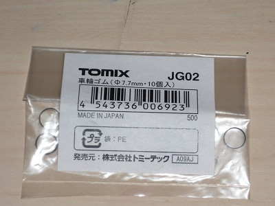 P1050820.jpg