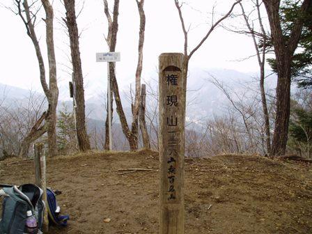 2010_0410gongenyama0029.jpg