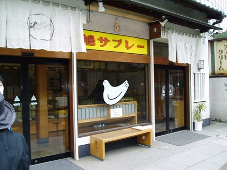2010_0530kamakura0016.jpg