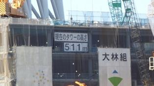 P1010686.jpg