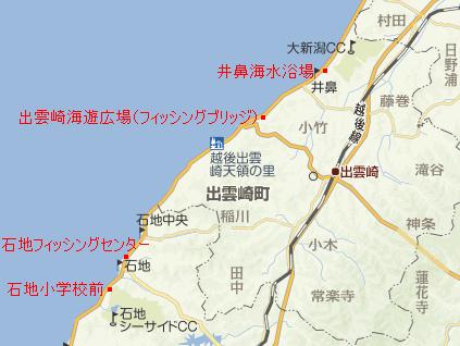 isijiizumozaki1.jpeg