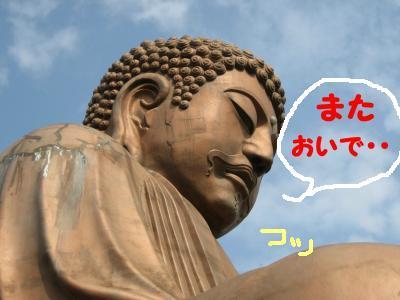 shuurakuen-7.jpg
