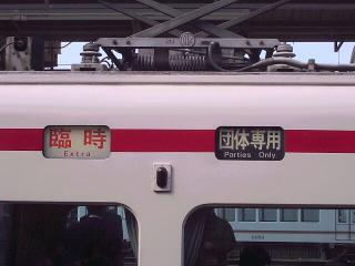 30000系02