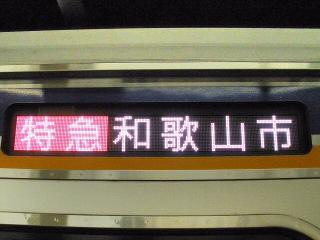 Image023n.jpg