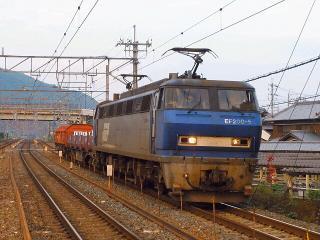Image200c.jpg