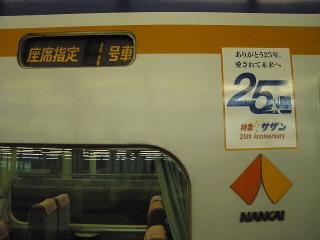 Image210.jpg