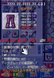 Maple101021_131757.jpg