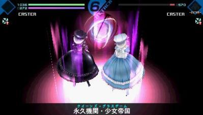 永久機関・少女帝国2
